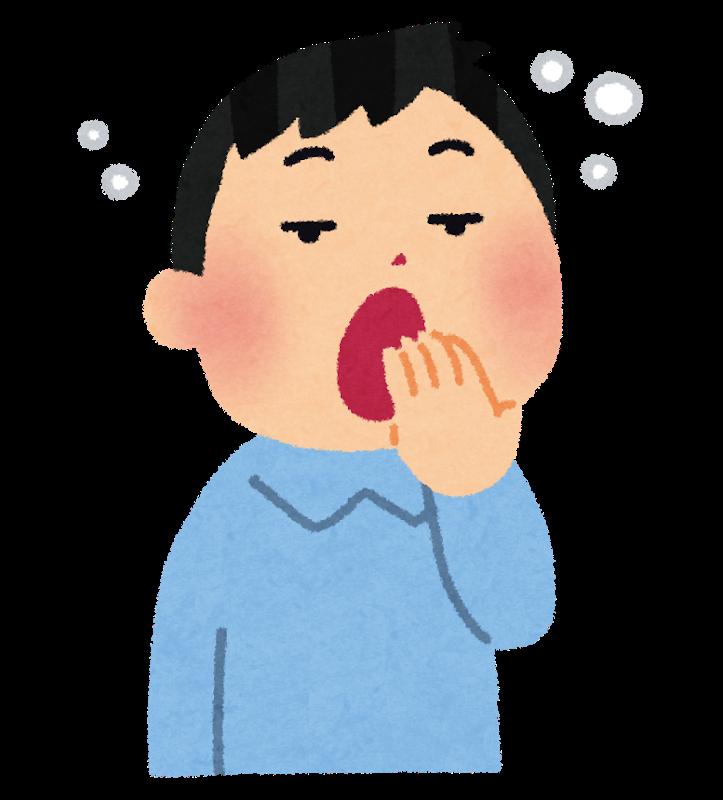 眠気が強いときの3つの対処法!   Rintalog